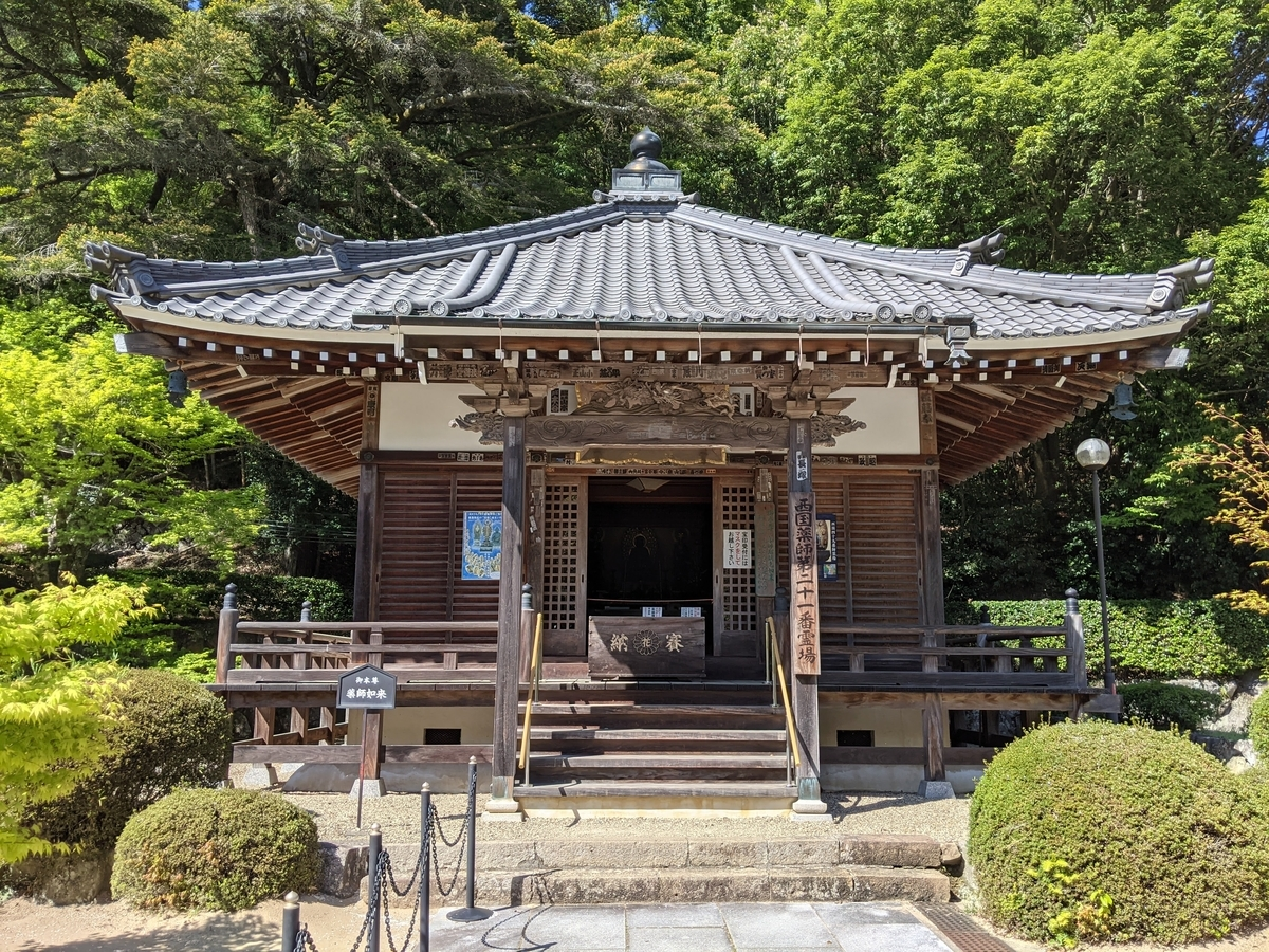 f:id:nanbo-takayama:20210616095803j:plain