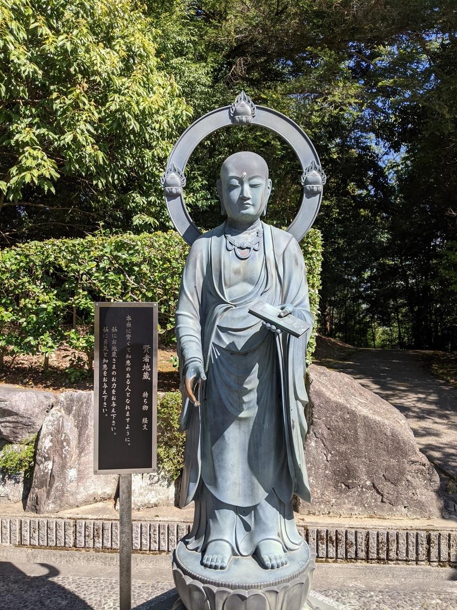 f:id:nanbo-takayama:20210616100122j:plain