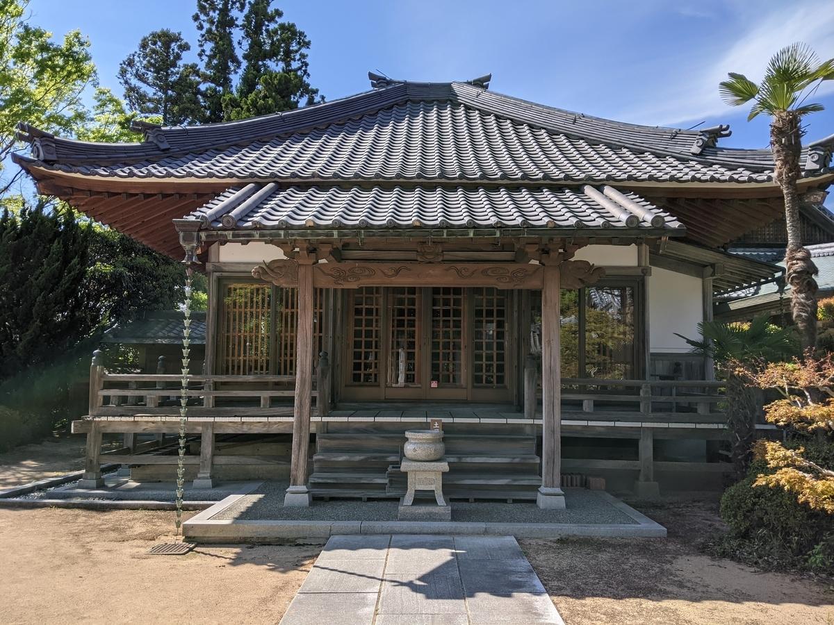 f:id:nanbo-takayama:20210616101708j:plain