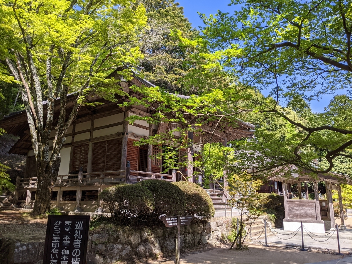 f:id:nanbo-takayama:20210616130433j:plain