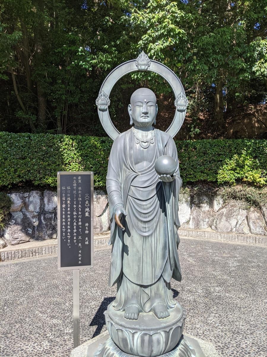 f:id:nanbo-takayama:20210616131211j:plain