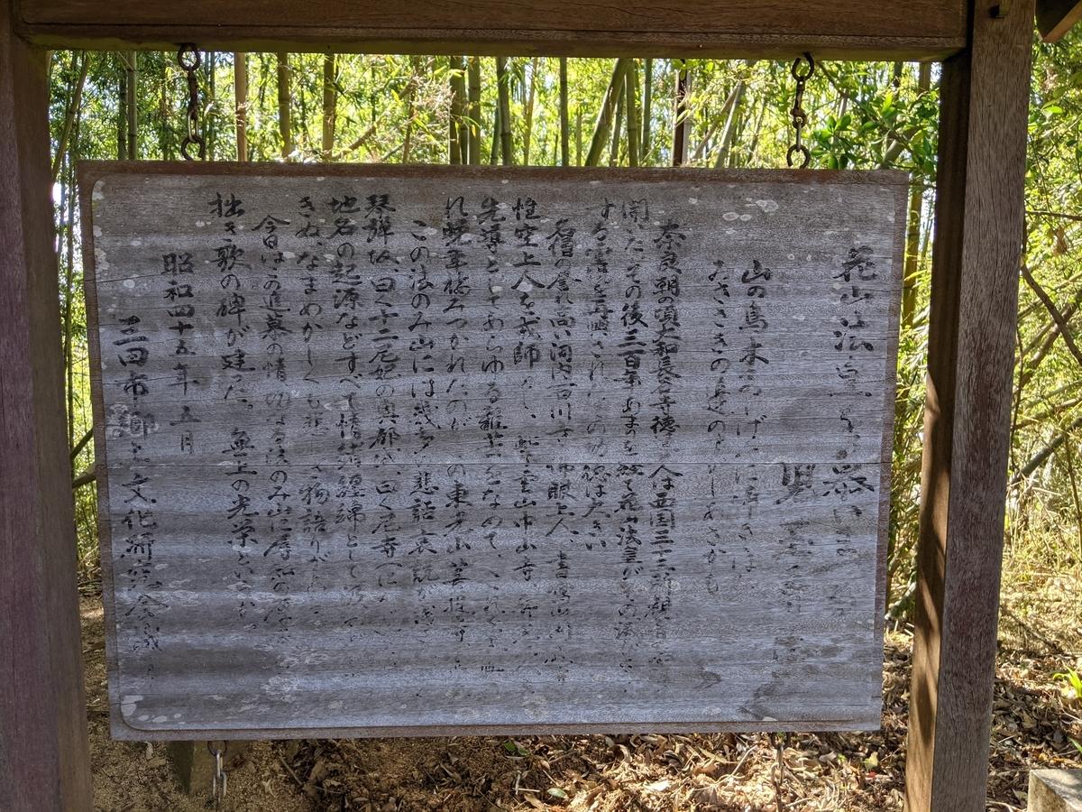 f:id:nanbo-takayama:20210616131629j:plain
