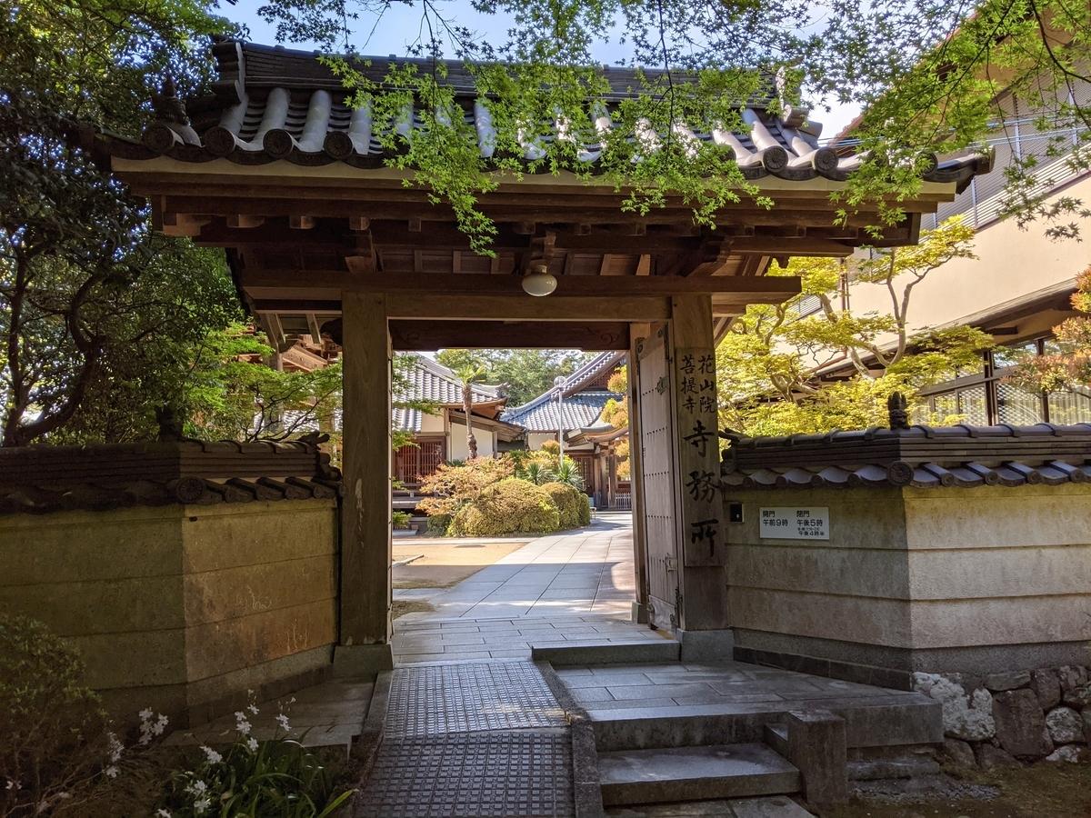 f:id:nanbo-takayama:20210616132408j:plain