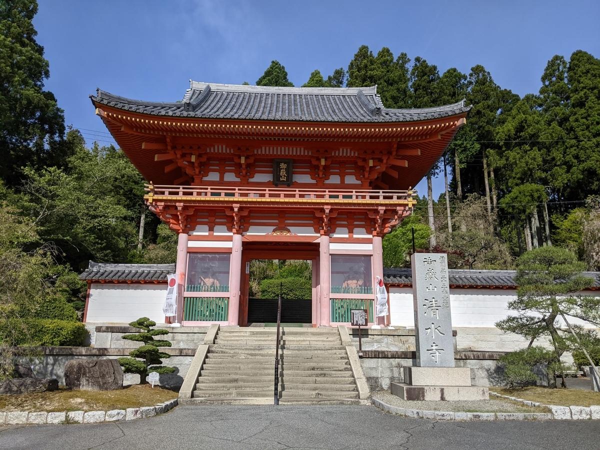 f:id:nanbo-takayama:20210616153125j:plain