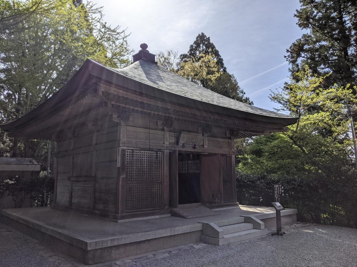 f:id:nanbo-takayama:20210616154053j:plain