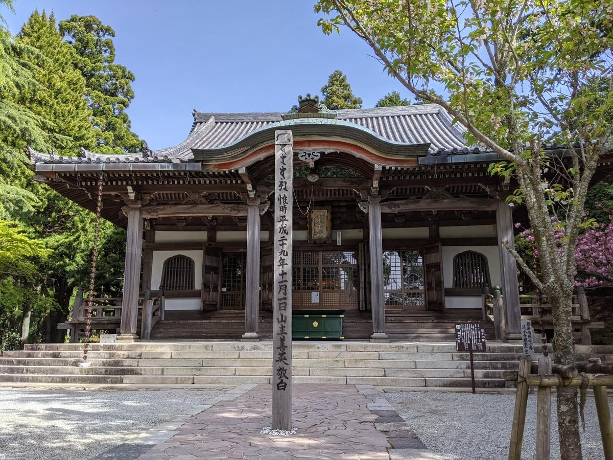 f:id:nanbo-takayama:20210616160819j:plain