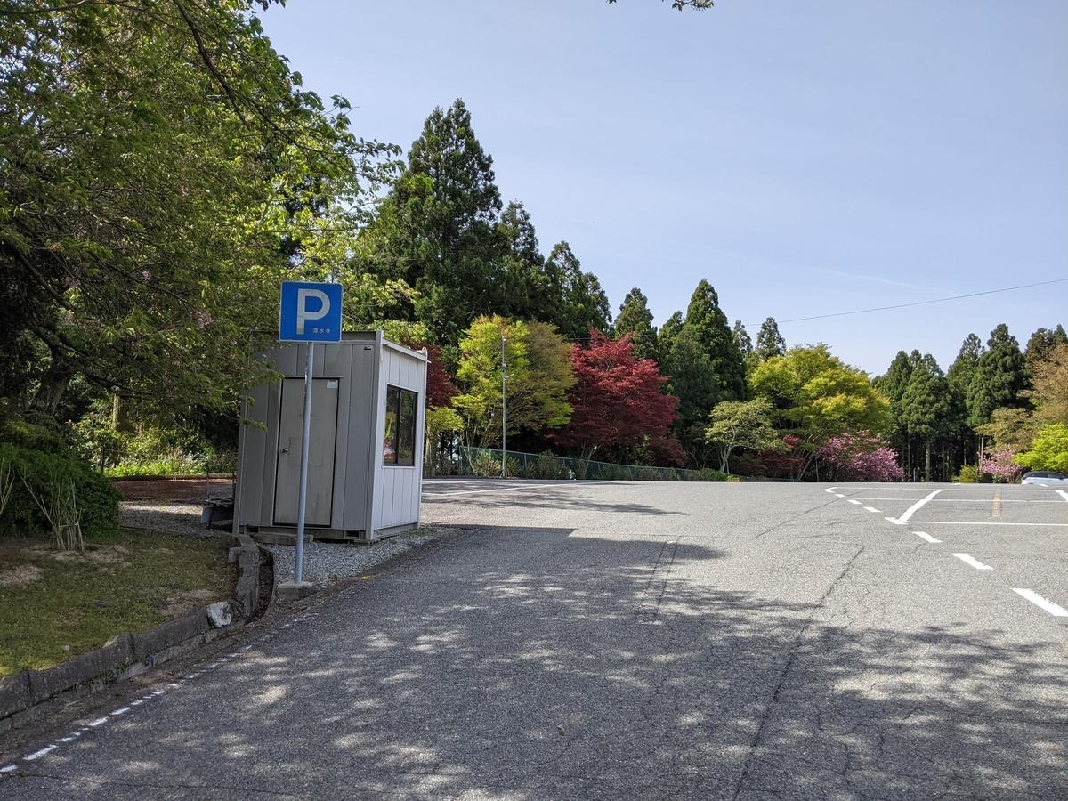 f:id:nanbo-takayama:20210616172743j:plain