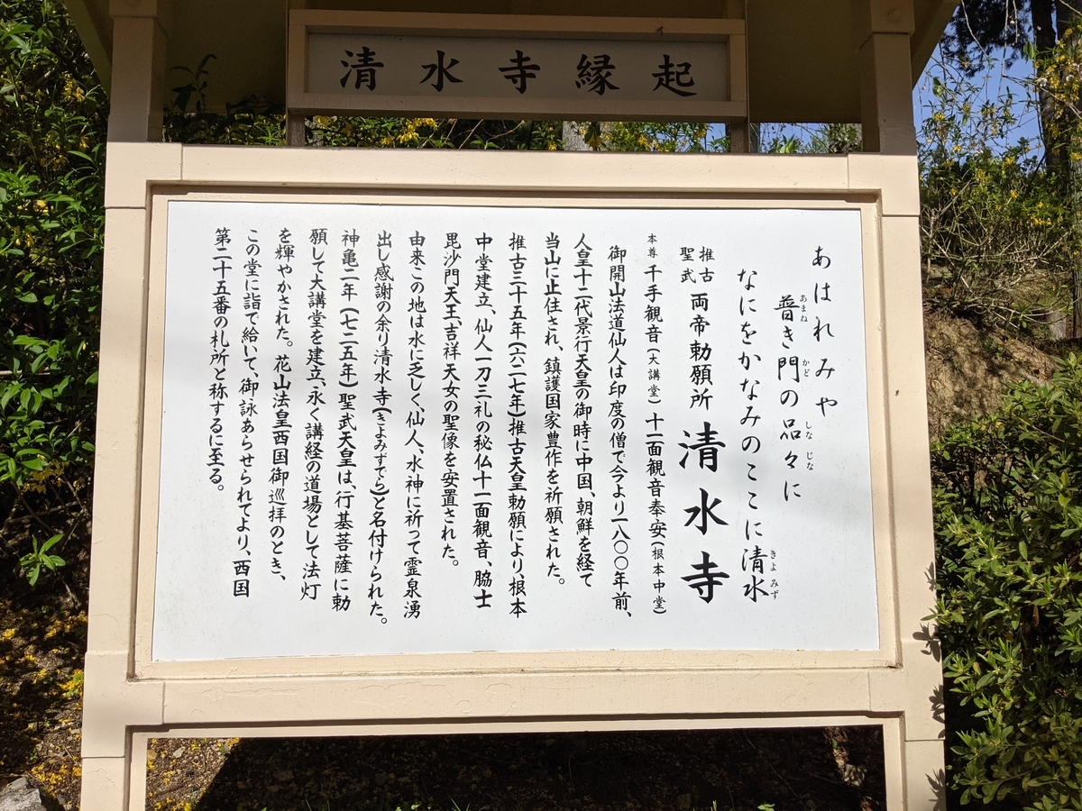f:id:nanbo-takayama:20210617085137j:plain
