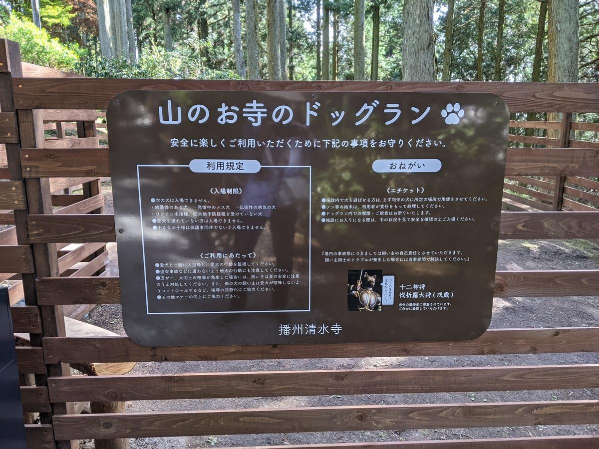 f:id:nanbo-takayama:20210617090706j:plain