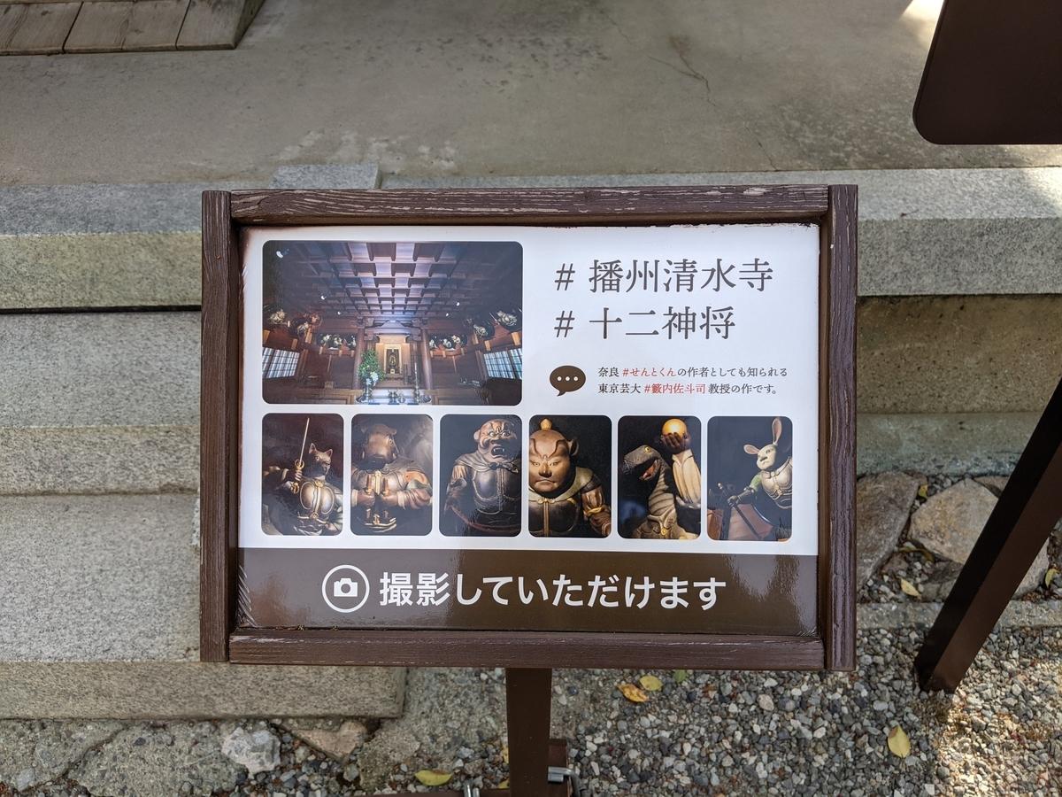 f:id:nanbo-takayama:20210617091224j:plain