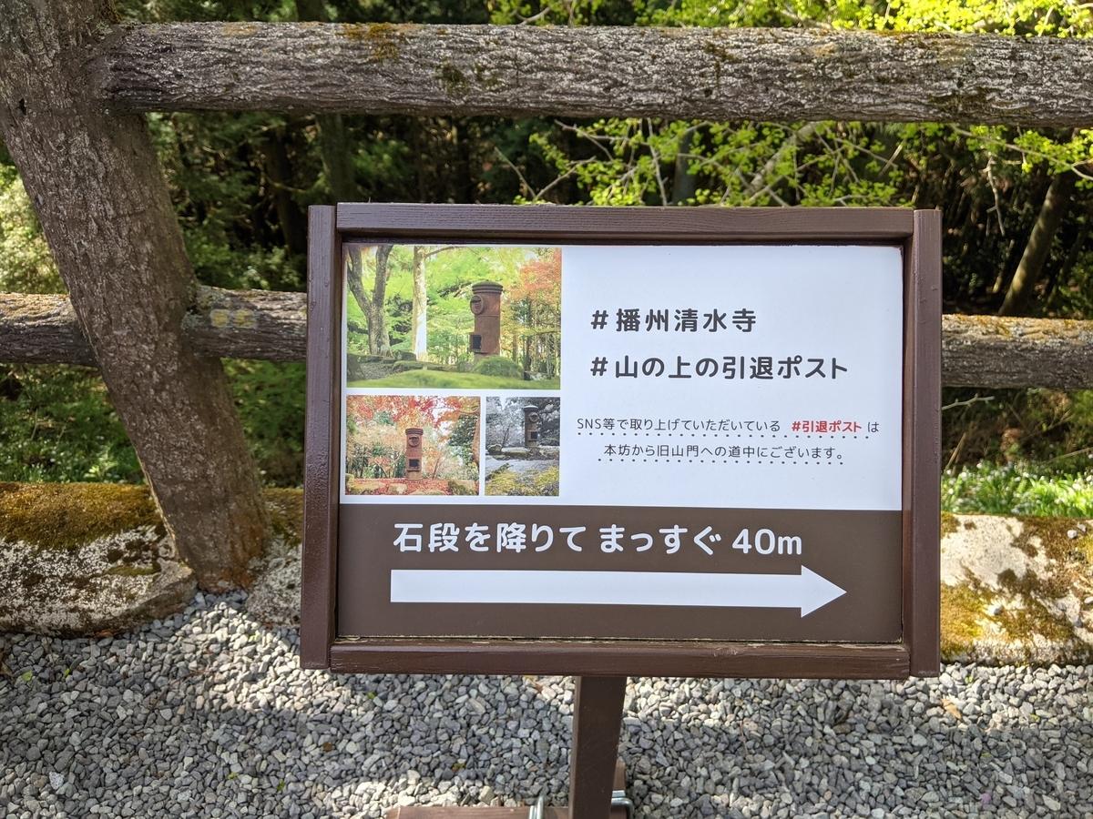f:id:nanbo-takayama:20210617092623j:plain