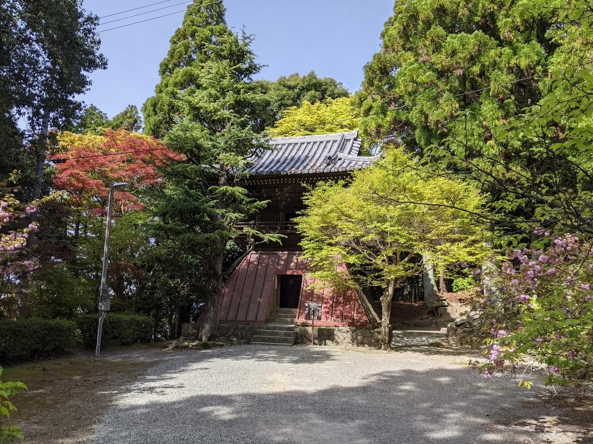 f:id:nanbo-takayama:20210617093419j:plain