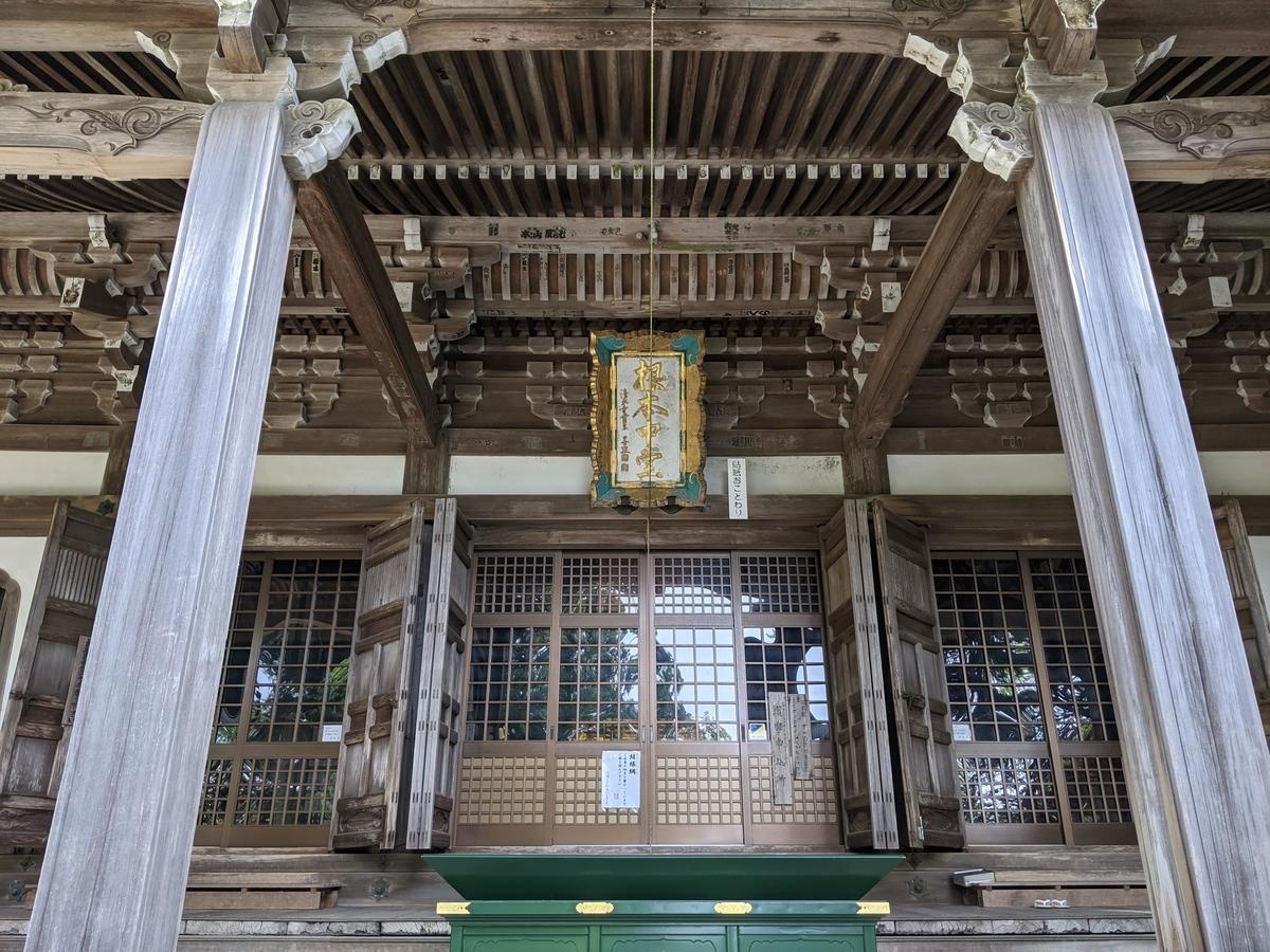 f:id:nanbo-takayama:20210617093751j:plain