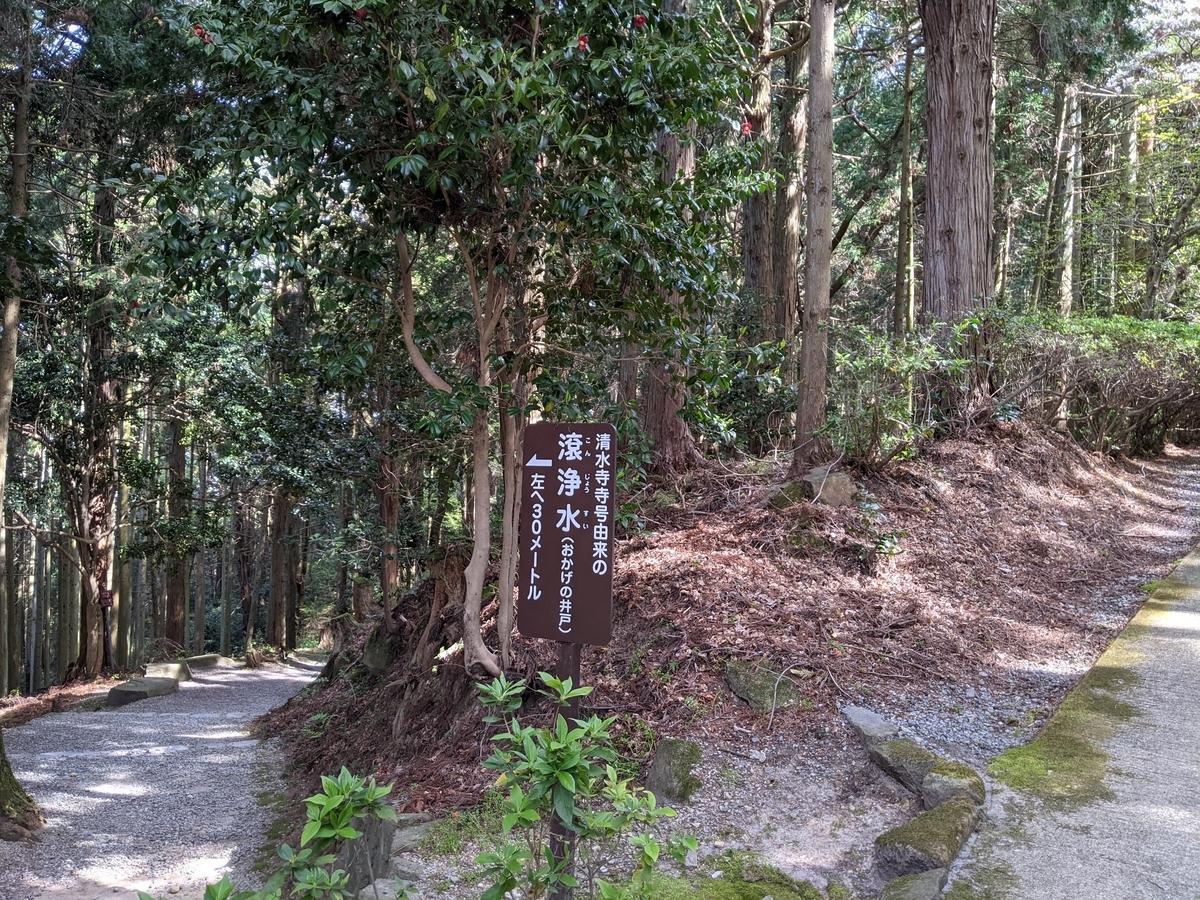 f:id:nanbo-takayama:20210617094951j:plain