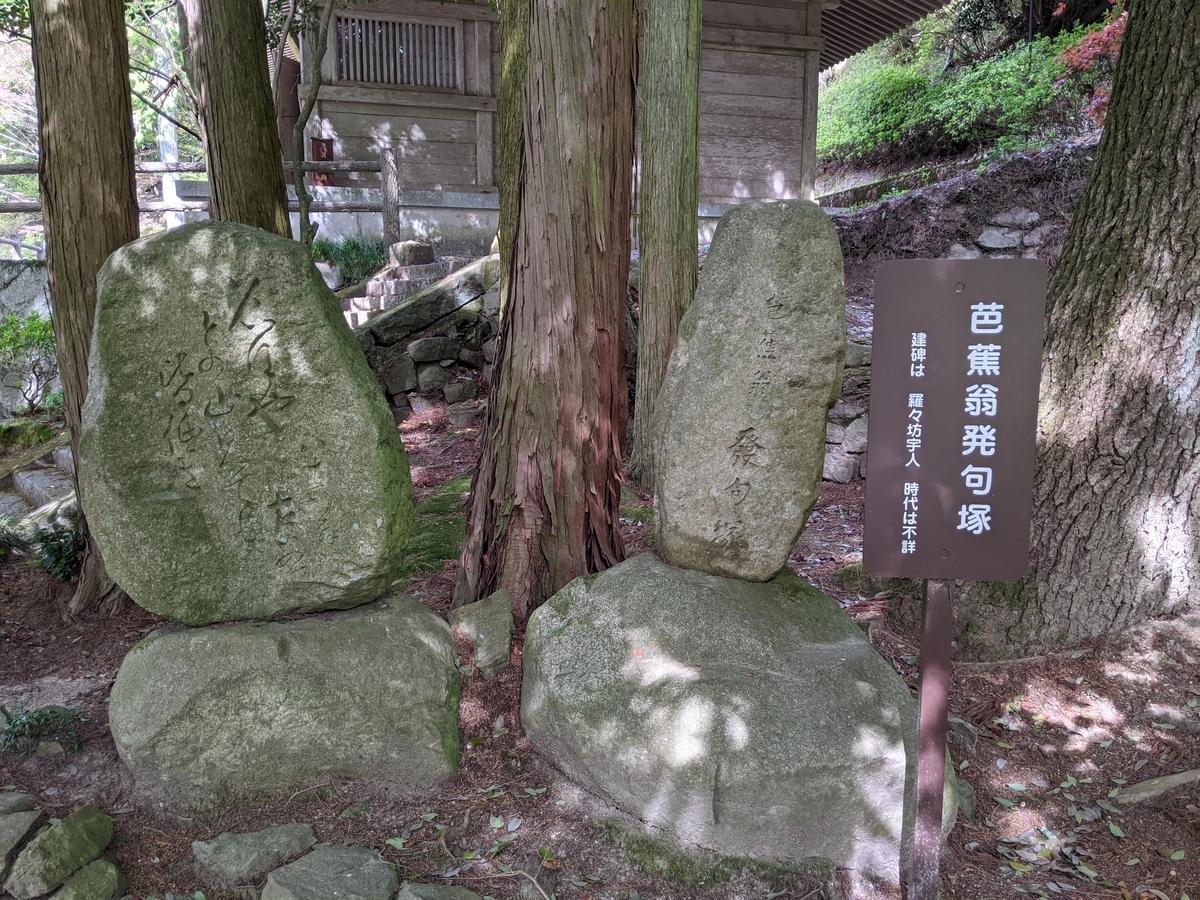 f:id:nanbo-takayama:20210617100252j:plain