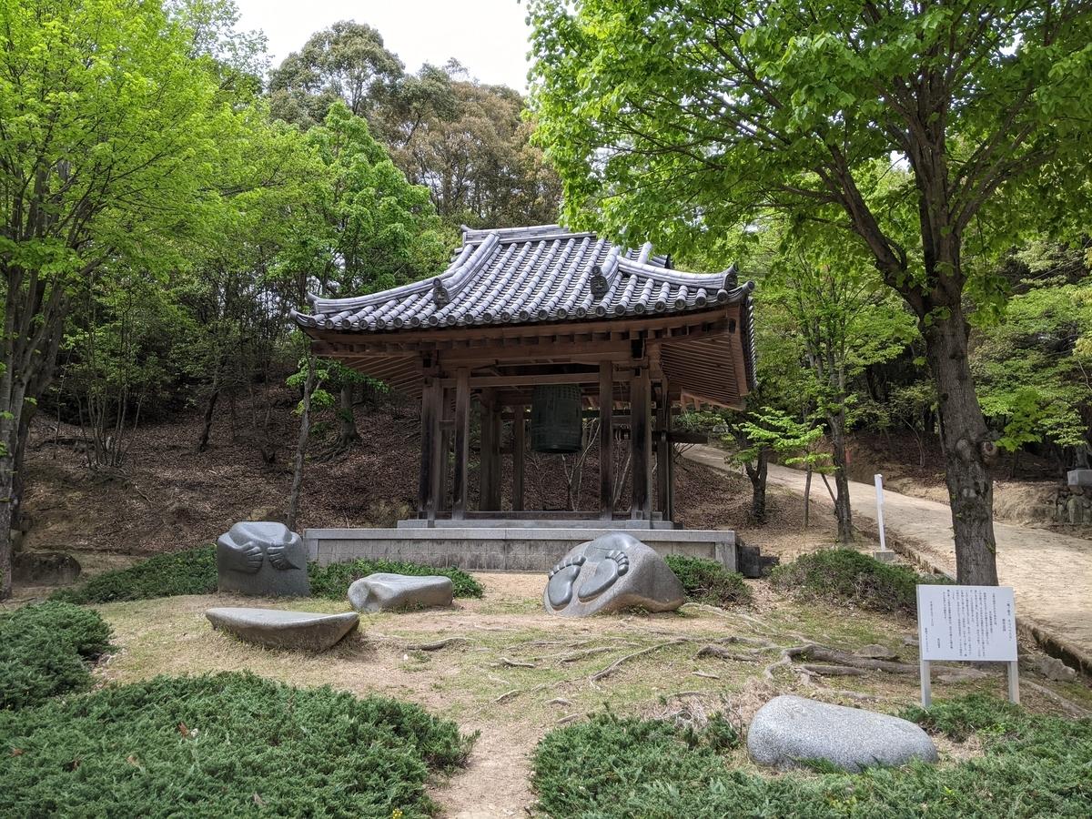 f:id:nanbo-takayama:20210618123203j:plain