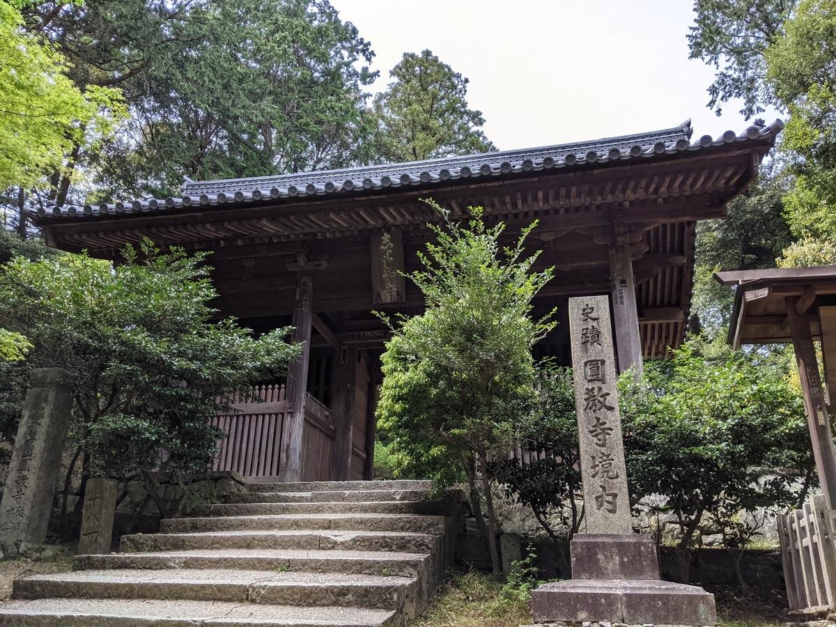 f:id:nanbo-takayama:20210618123710j:plain
