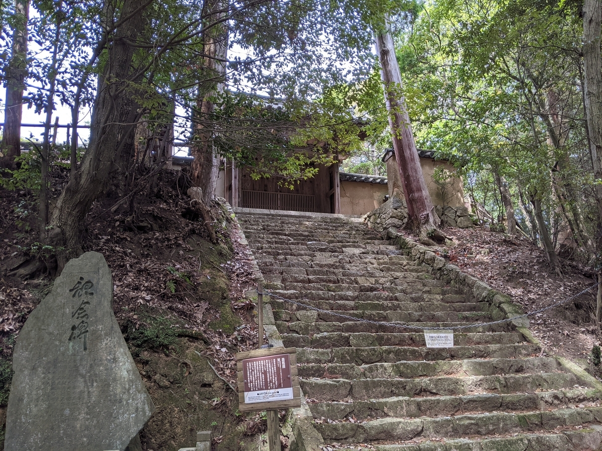 f:id:nanbo-takayama:20210618124259j:plain