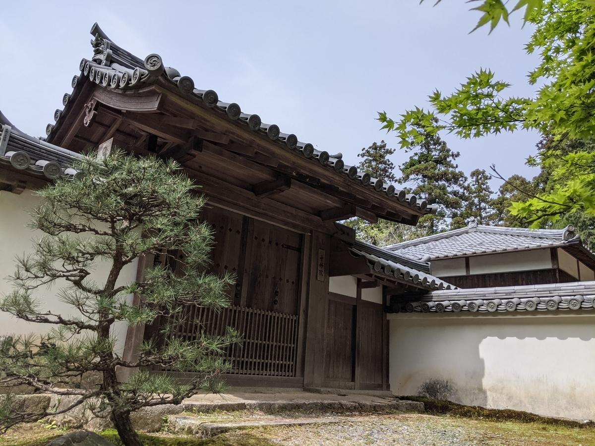 f:id:nanbo-takayama:20210618124759j:plain