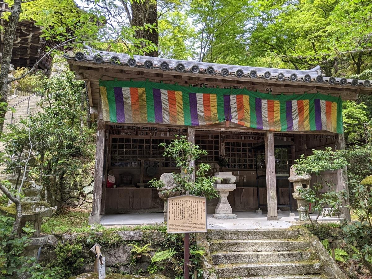 f:id:nanbo-takayama:20210618131256j:plain