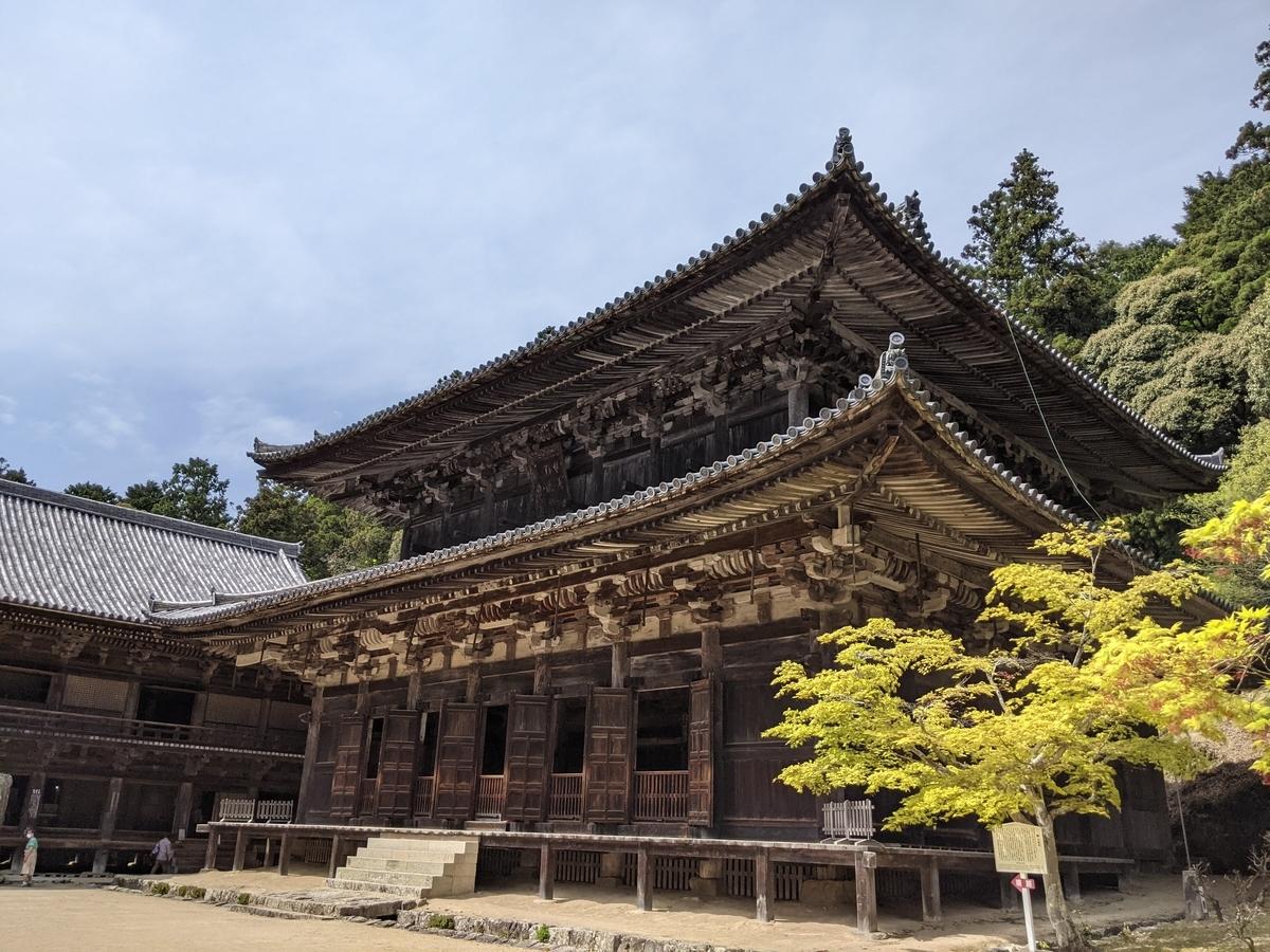 f:id:nanbo-takayama:20210618134241j:plain