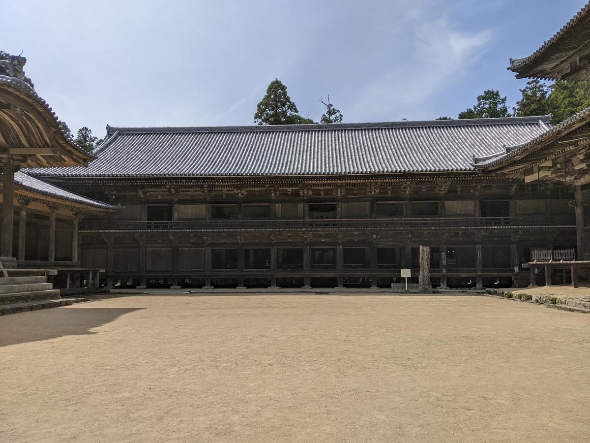 f:id:nanbo-takayama:20210618135516j:plain