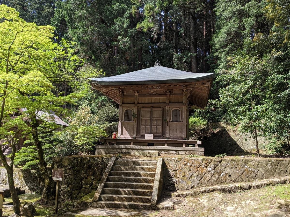 f:id:nanbo-takayama:20210618144959j:plain