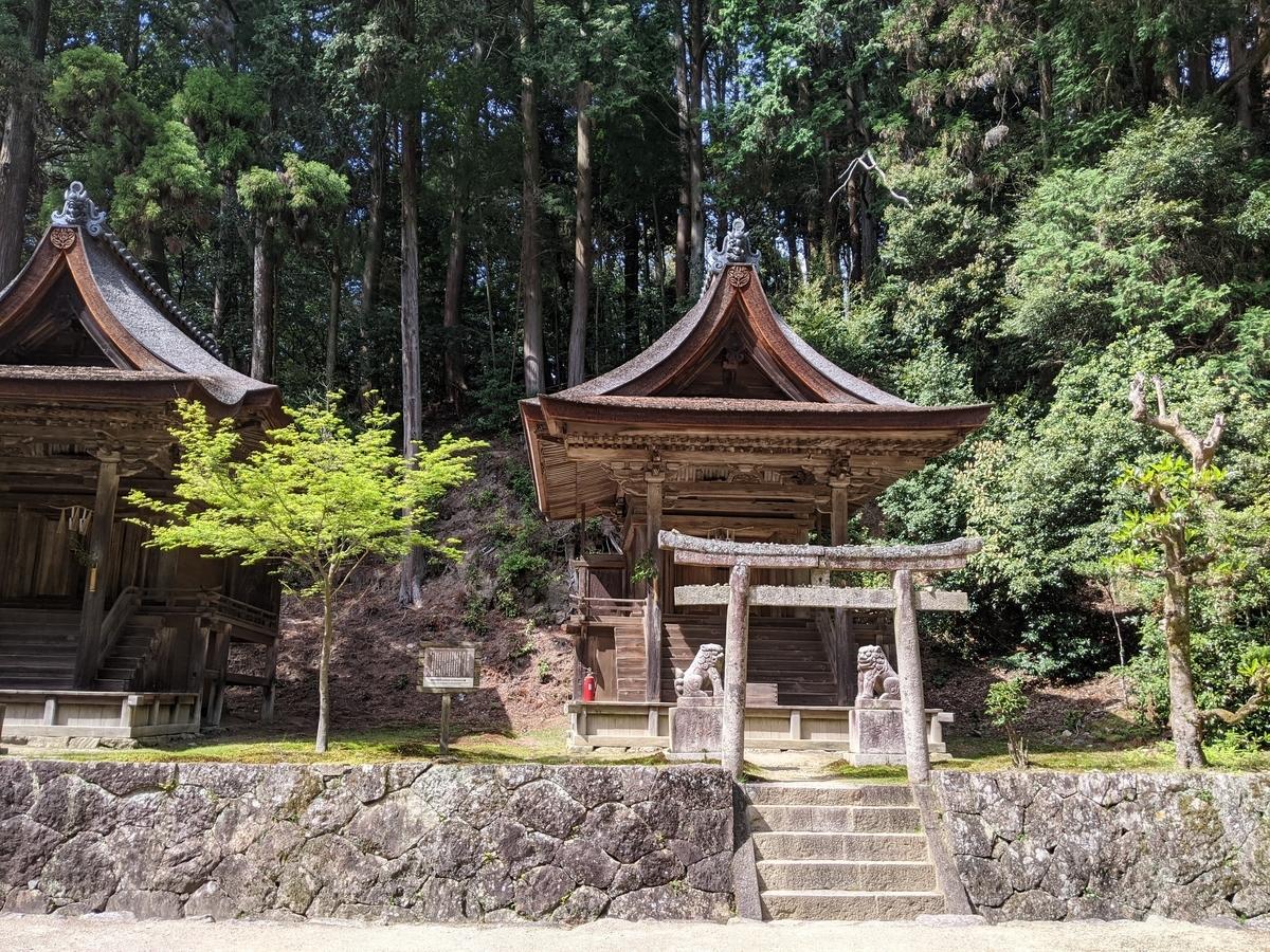 f:id:nanbo-takayama:20210618145530j:plain
