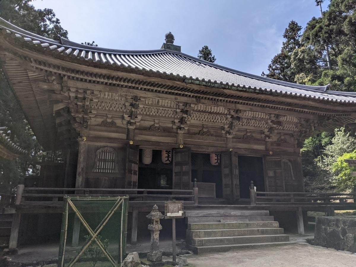 f:id:nanbo-takayama:20210618150437j:plain