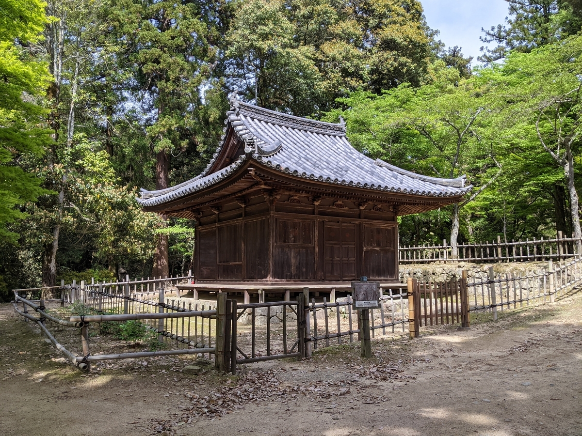 f:id:nanbo-takayama:20210618150553j:plain
