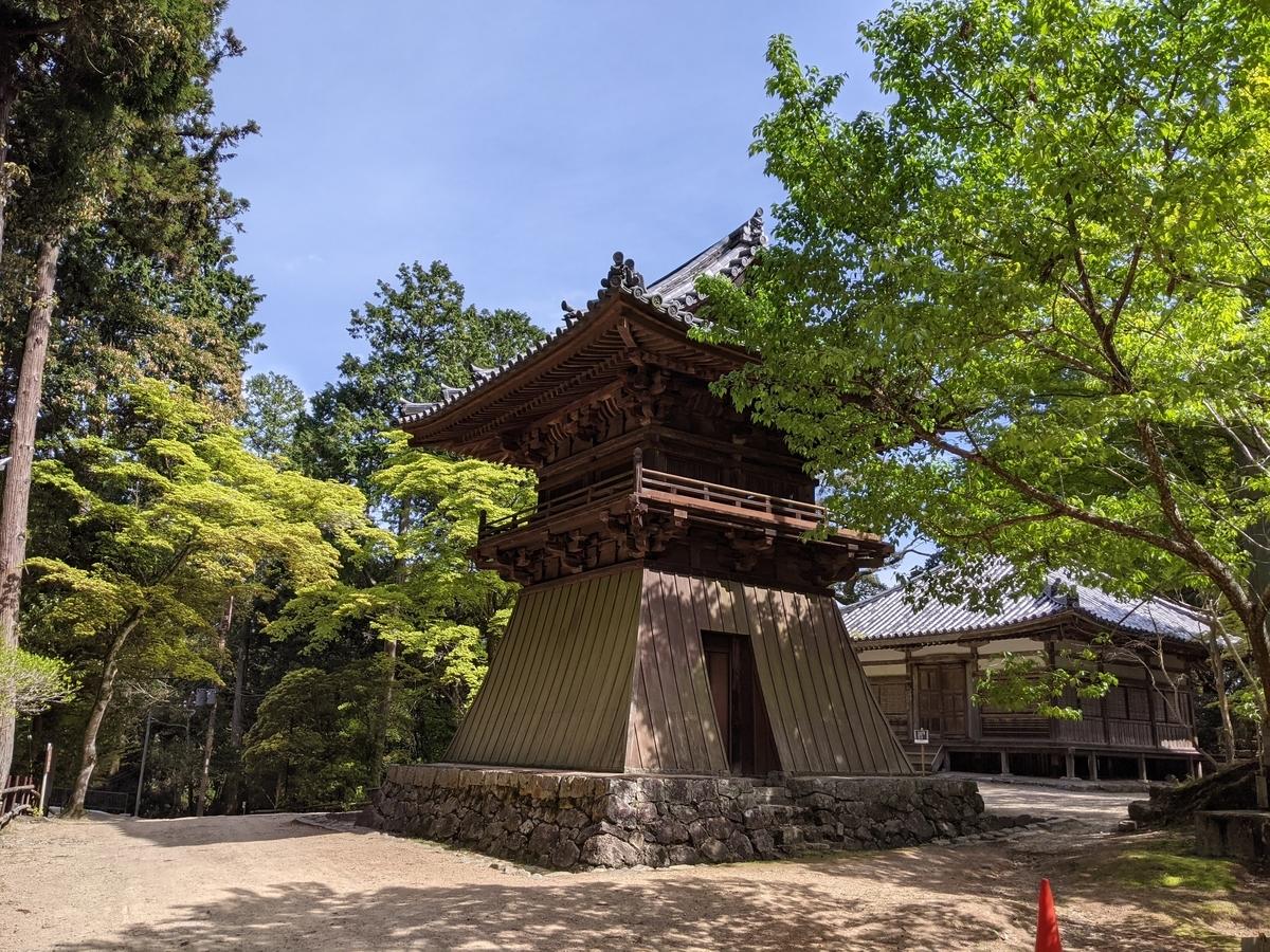 f:id:nanbo-takayama:20210618151518j:plain