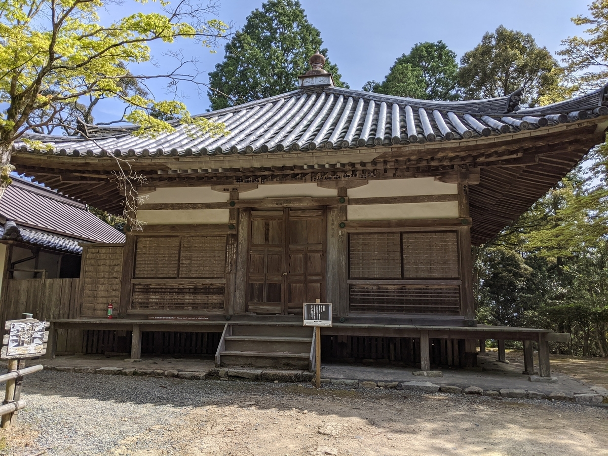f:id:nanbo-takayama:20210618152049j:plain