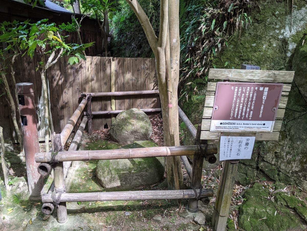 f:id:nanbo-takayama:20210618153528j:plain