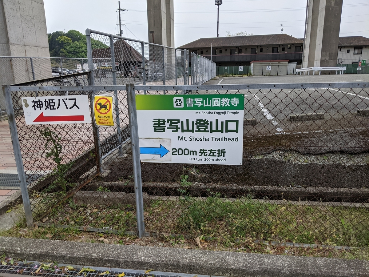 f:id:nanbo-takayama:20210618173723j:plain