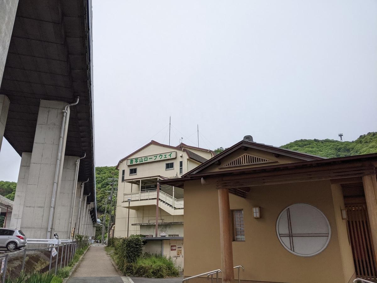 f:id:nanbo-takayama:20210618173811j:plain