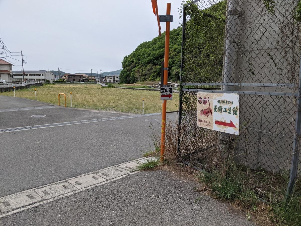 f:id:nanbo-takayama:20210618174505j:plain
