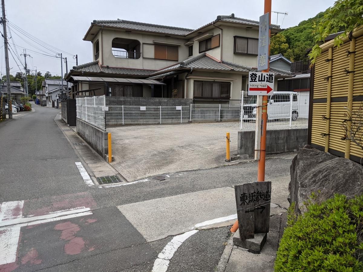 f:id:nanbo-takayama:20210618182511j:plain