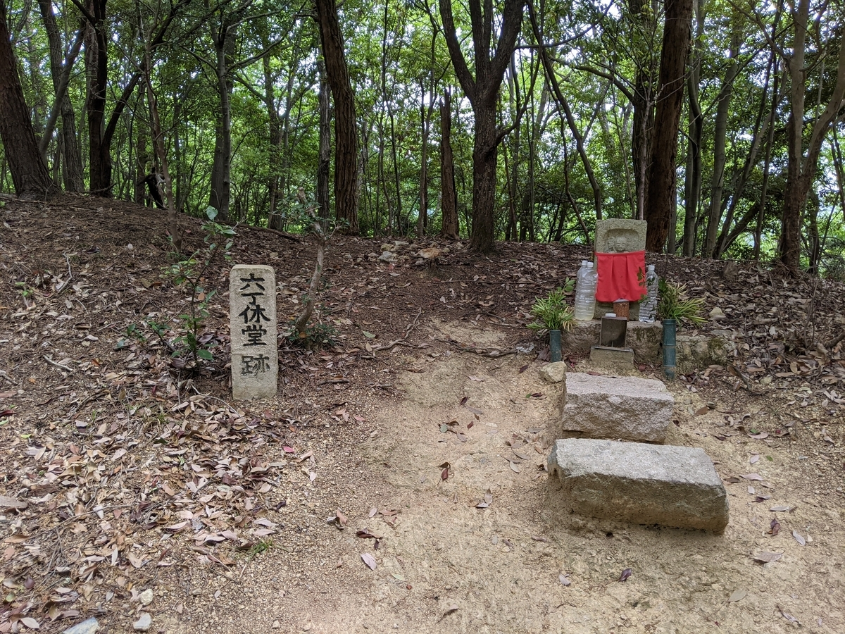 f:id:nanbo-takayama:20210618190310j:plain