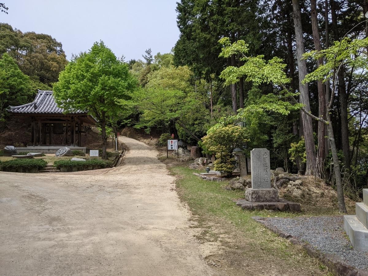 f:id:nanbo-takayama:20210619093529j:plain