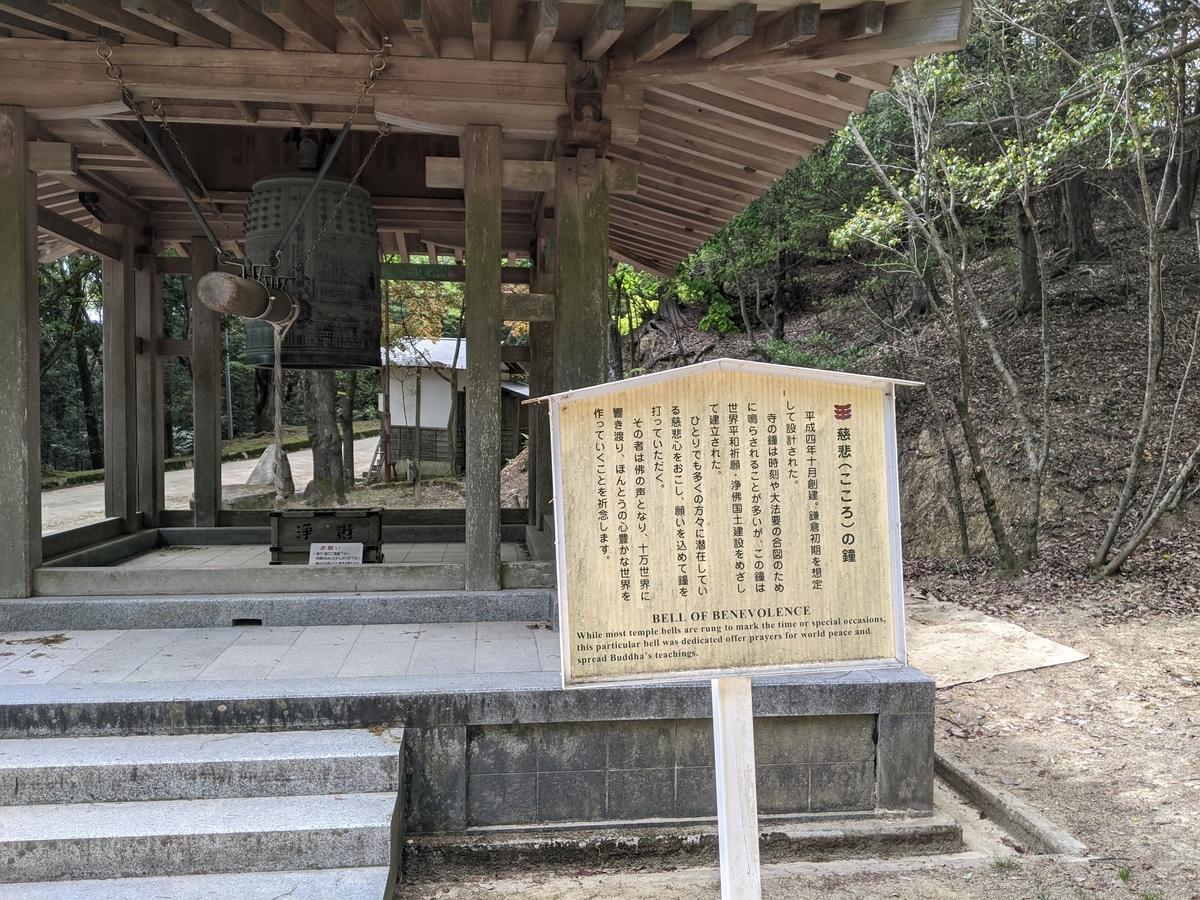 f:id:nanbo-takayama:20210619094015j:plain