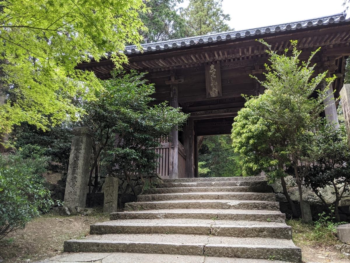 f:id:nanbo-takayama:20210619100323j:plain
