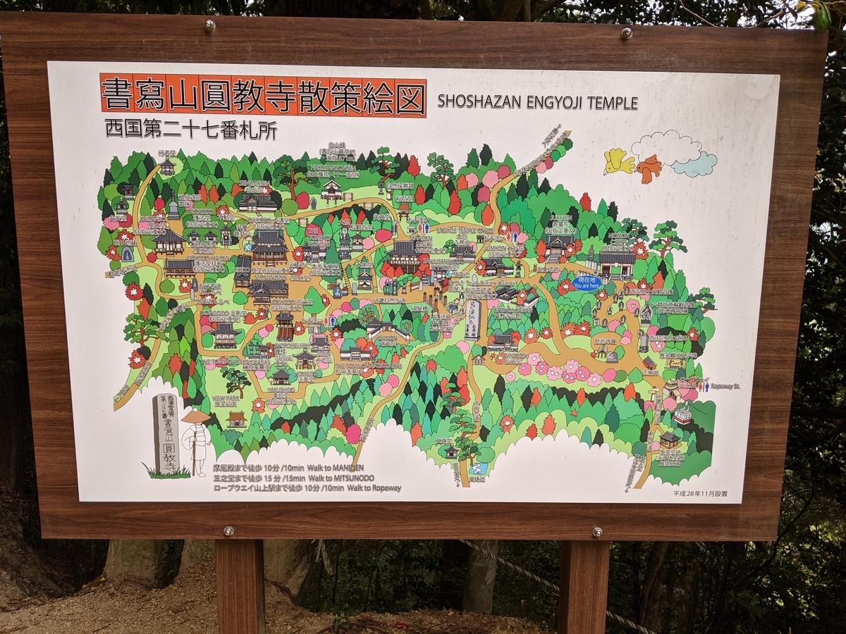 f:id:nanbo-takayama:20210619100604j:plain
