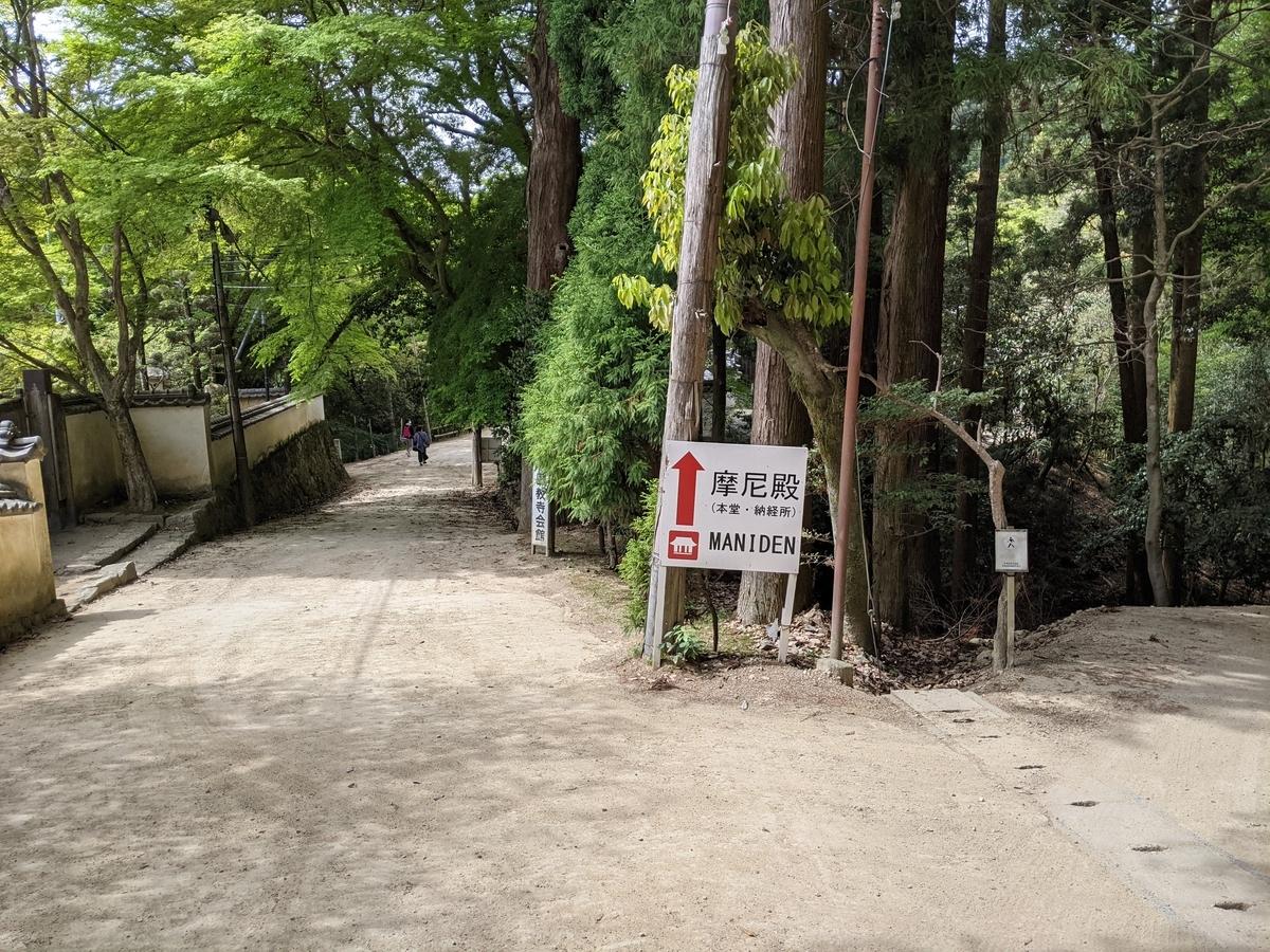 f:id:nanbo-takayama:20210619101505j:plain