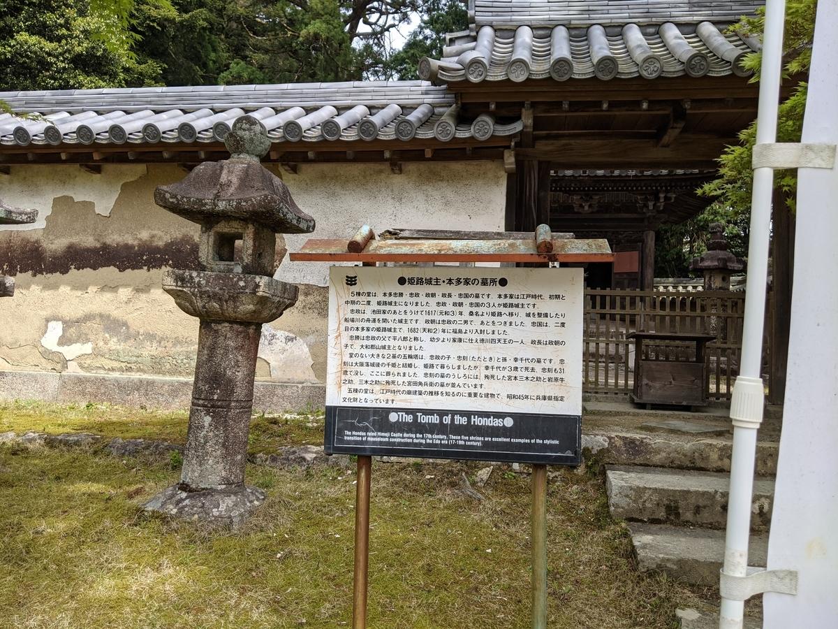 f:id:nanbo-takayama:20210619104421j:plain