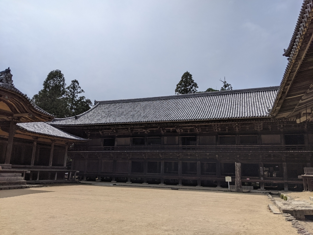 f:id:nanbo-takayama:20210619104637j:plain