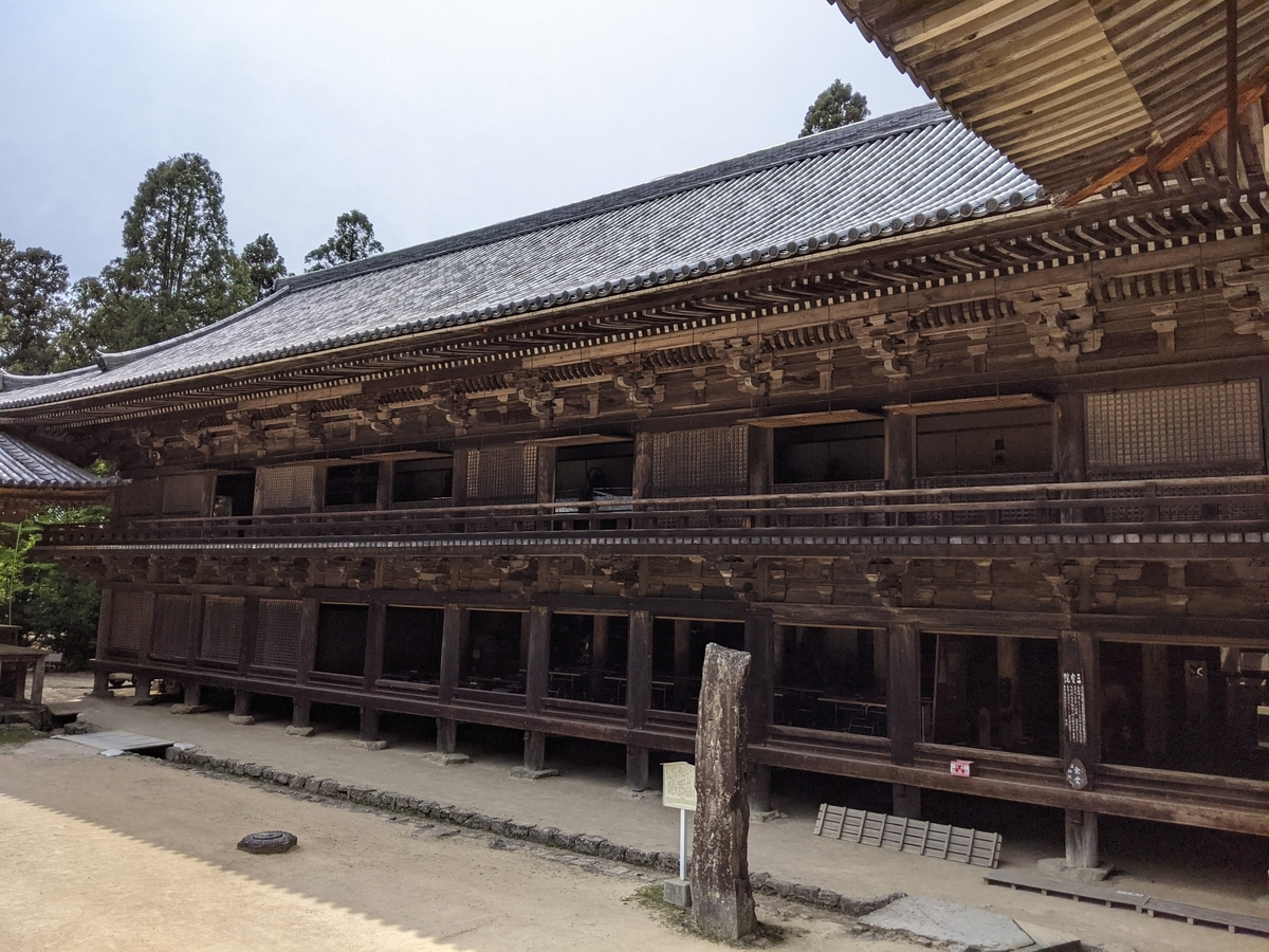 f:id:nanbo-takayama:20210619105319j:plain