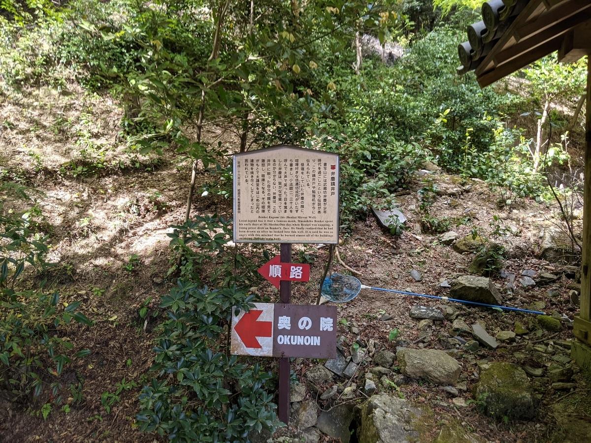 f:id:nanbo-takayama:20210619123805j:plain