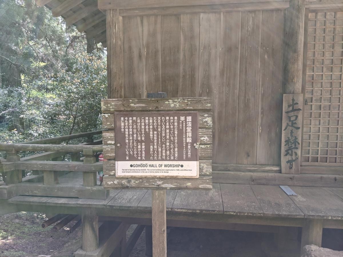 f:id:nanbo-takayama:20210619125834j:plain