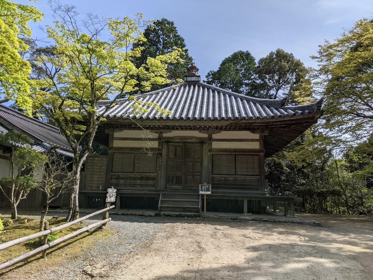 f:id:nanbo-takayama:20210619130717j:plain