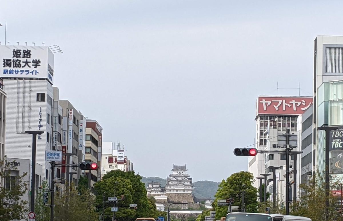 f:id:nanbo-takayama:20210620153010j:plain